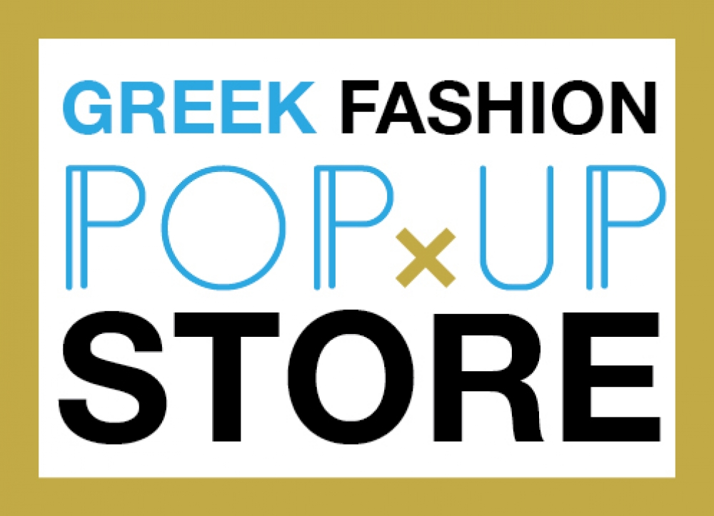 Greek Fashion Pop-Up Store στο Golden Hall