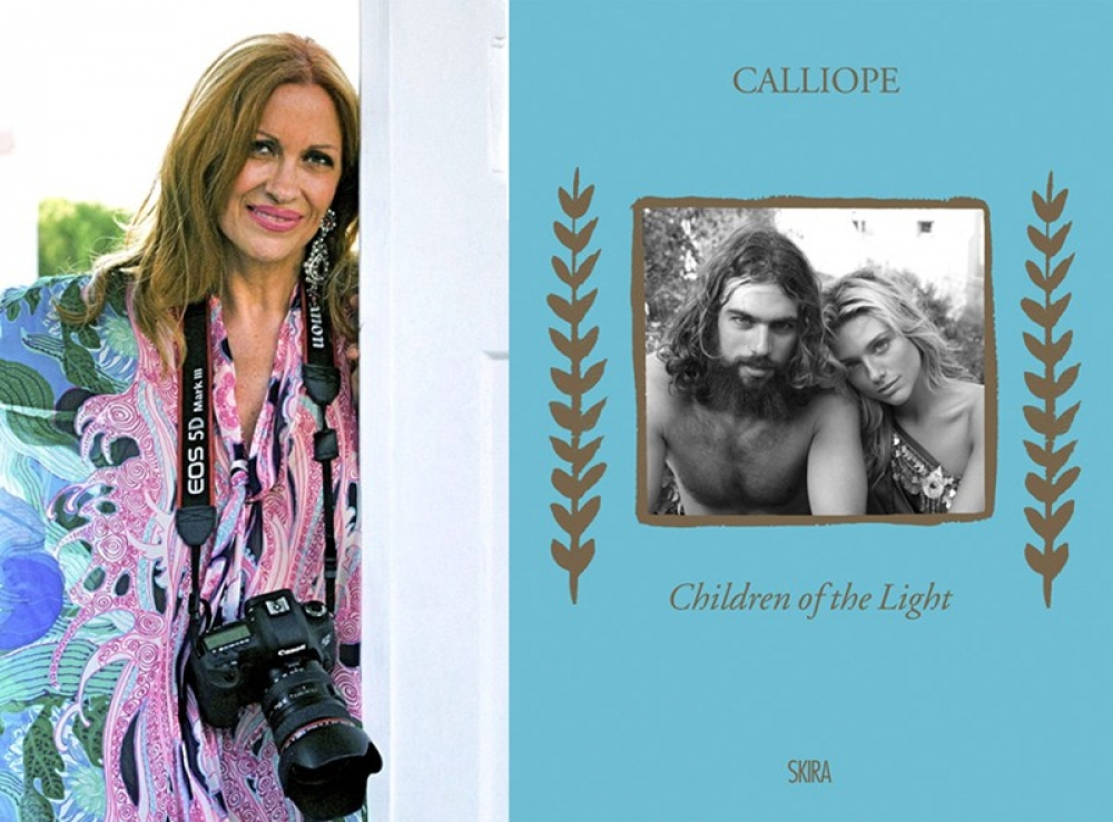 "CALLIOPE ""CHILDREN OF THE LIGHT"" 16 Απριλίου 2015 - 02 Μαίου 2015"