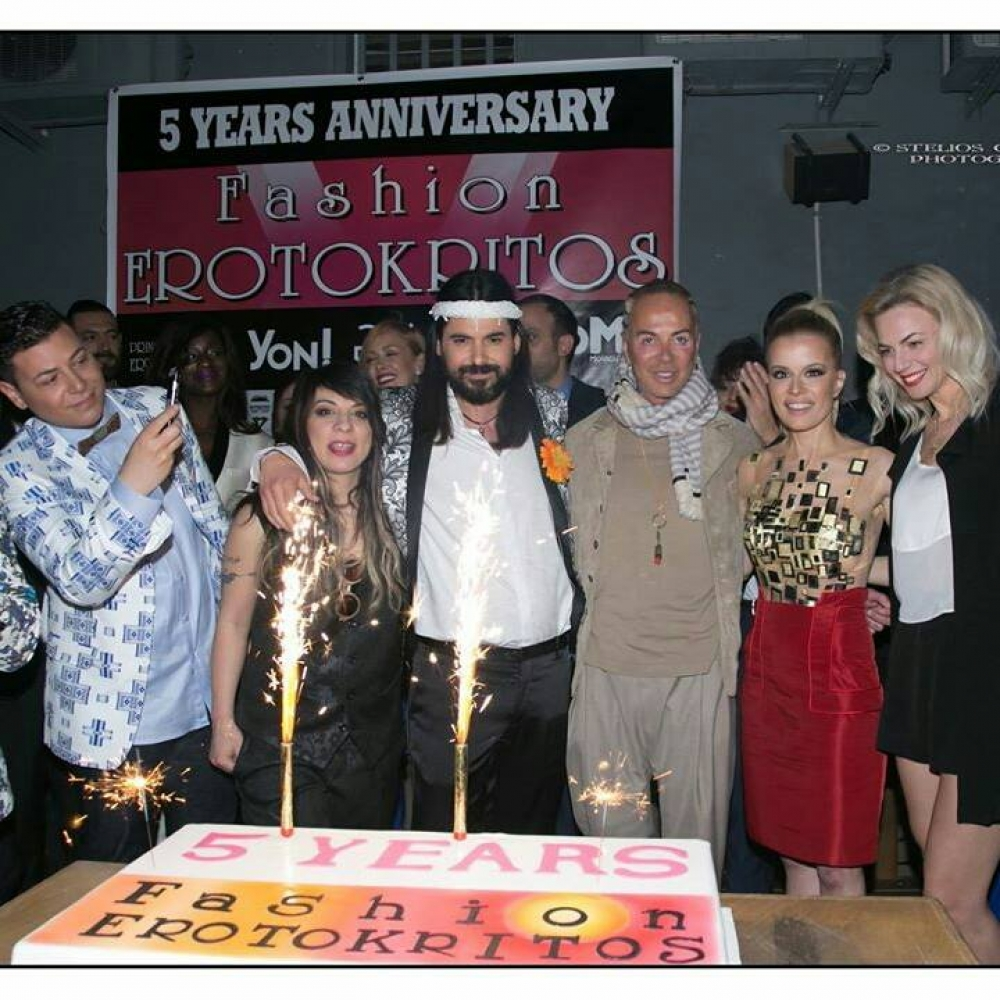 5 Years Celebration Fashion Erotokritos !!