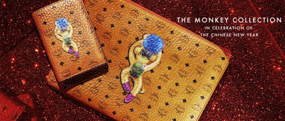 MCM-MONKEY VISETOS collection