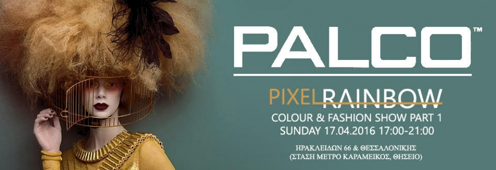 Pixel Rainbow Hair & fashion show by Palco
