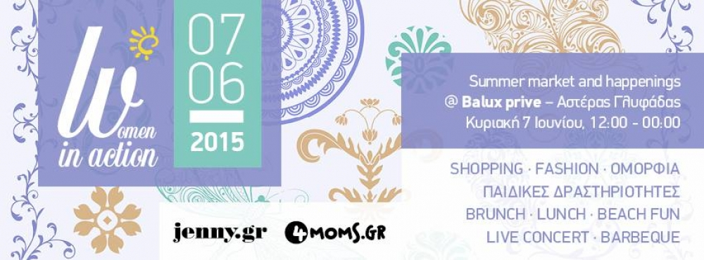Women in Action 2015 - Summer Market & Happenings