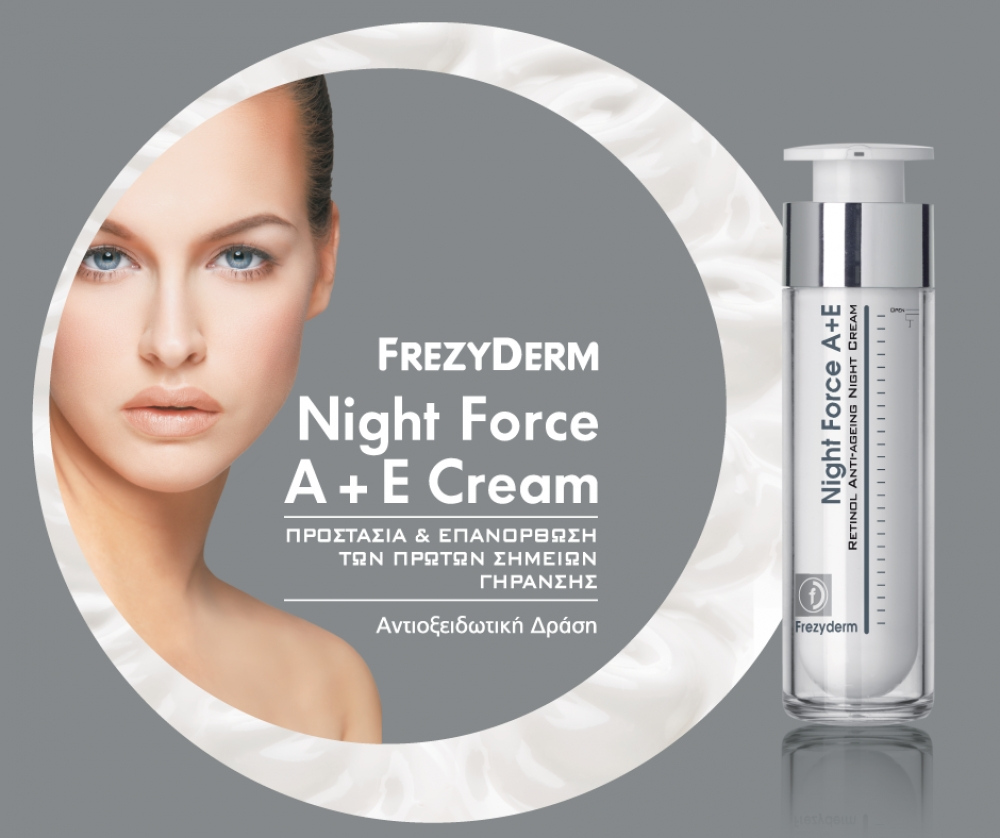 NIGHT FORCE A + E CREAM
