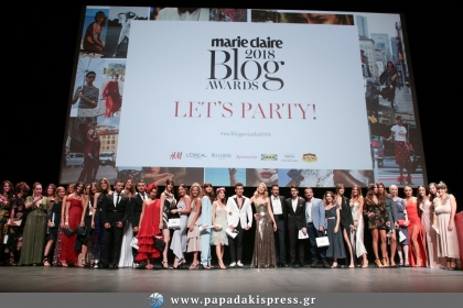 ΑΠΟΝΟΜΗ 4o MARIE CLAIRE BLOG AWARDS