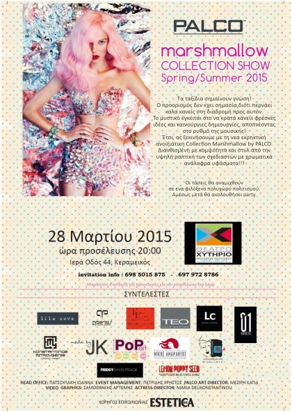 MARSHMALLOW COLLECTION SHOW BY PALCO