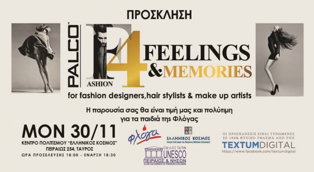 FASHION 4 FEELINGS & MEMORIES !!!